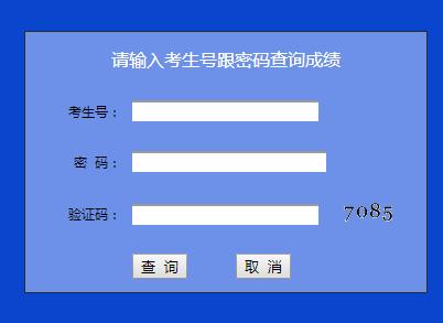 99sssjcjcx_1335.html