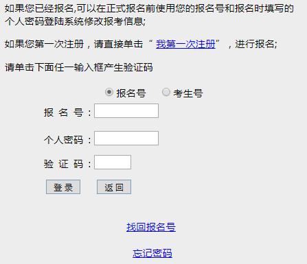 广东省成人高考报名系统-雨.避孕套里放初中生书包图片