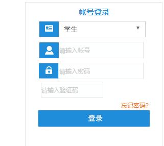 湖南邮电职业技术学院教务系统